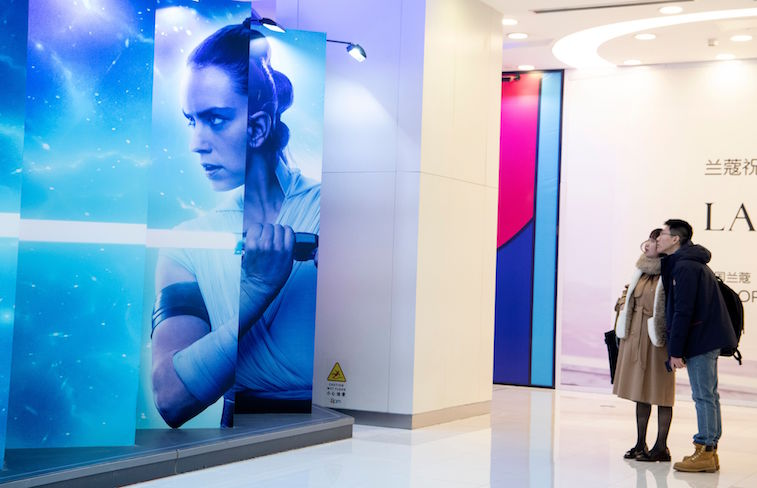 """'The Rise of Skywalker"""" at a mall in Beijing"""