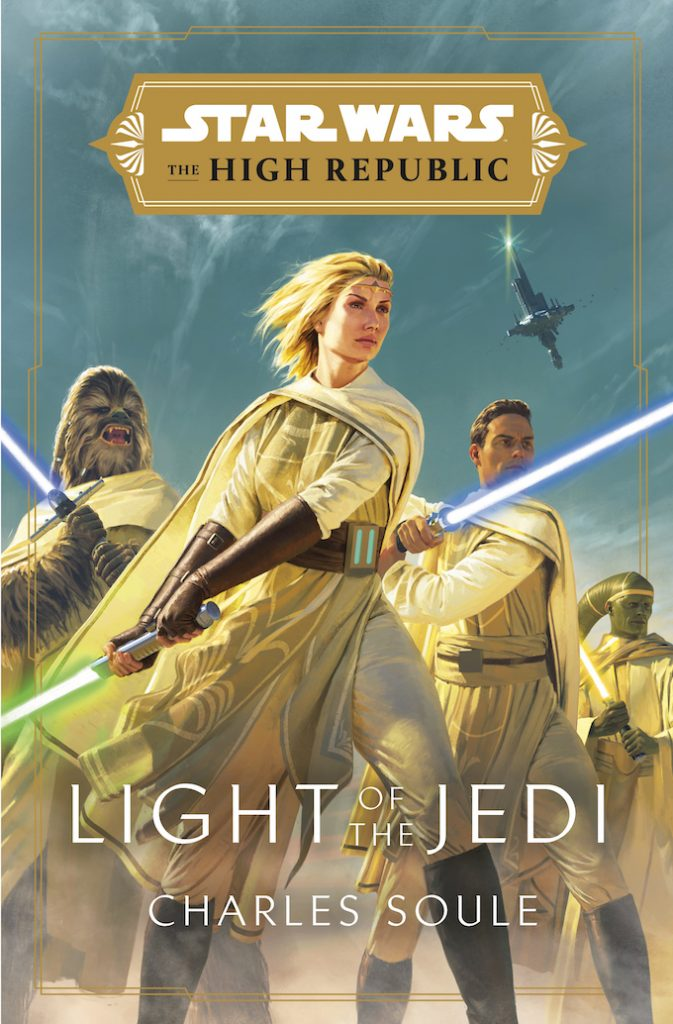 'Star Wars: The High Republic: Light of the Jedi' Book Cover, Project Luminous.