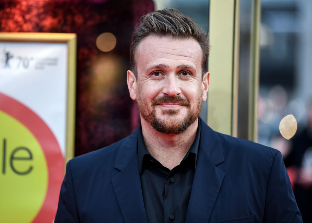 'Dispatches From Elsewhere' Jason Segel