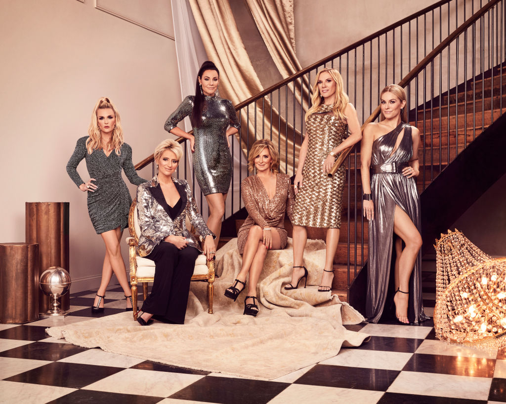 The cast of 'RHONY' season 12