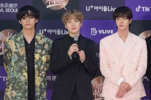 BTS: Why Suga Once Said He Was 'Tricked' Into Debuting With the Group
