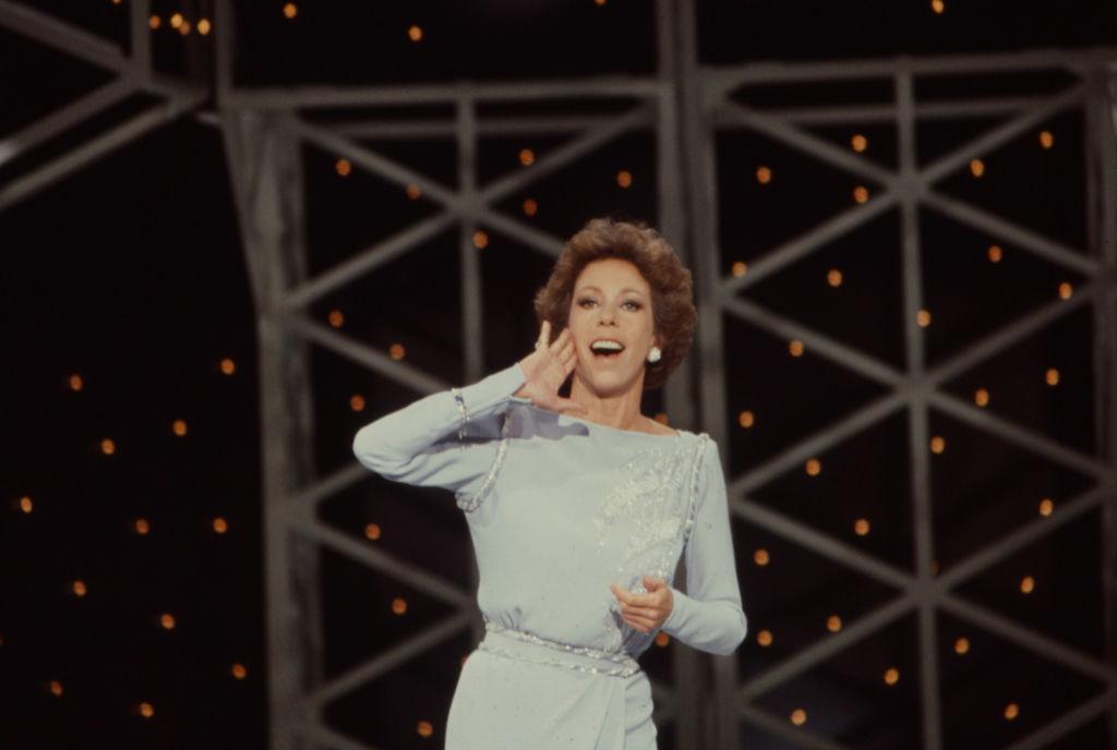 Carol Burnett Show -- Tarzan yell