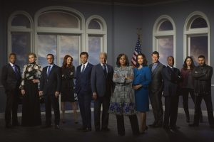 'Scandal' Cast: 'We Are Still Totally Obsessed With Each Other,' Says Kerry Washington