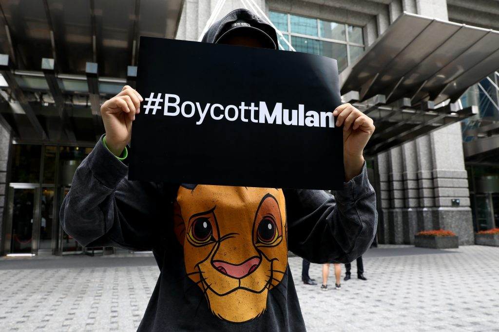 A rally calling for a boycott of the Disney's live-action remake of 'Mulan' in front of Walt Disney Korea office