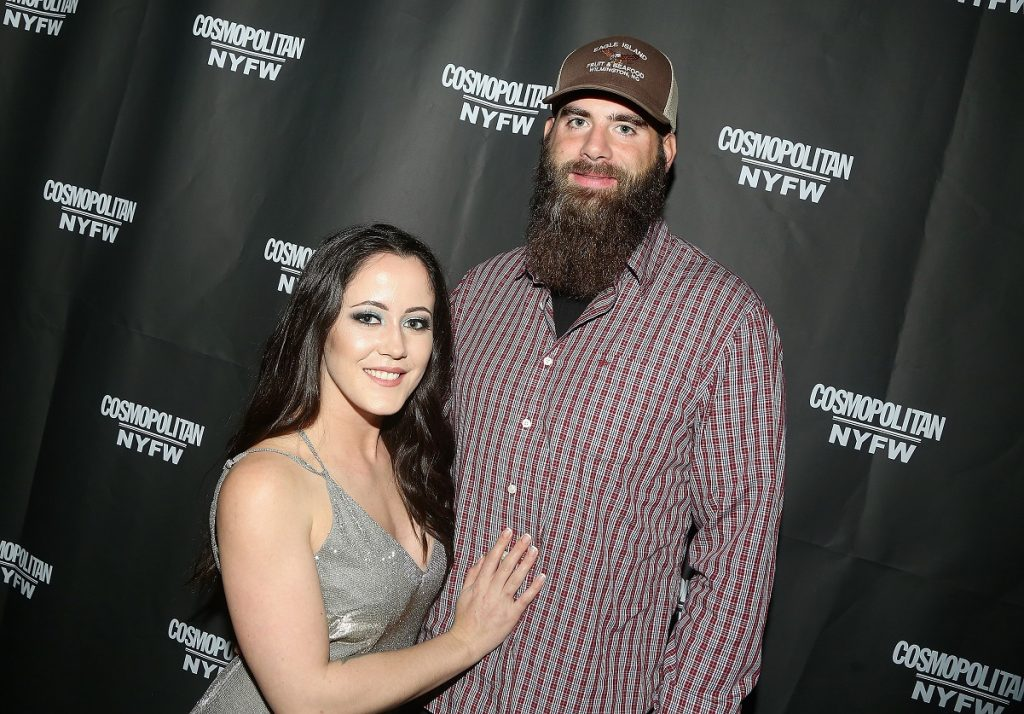 'Teen Mom 2' alums Janelle Evans and David Eason
