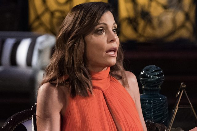 'RHONY': Bethenny Frankel Tells Ellen DeGeneres if She Would Return To 'Real Housewives'