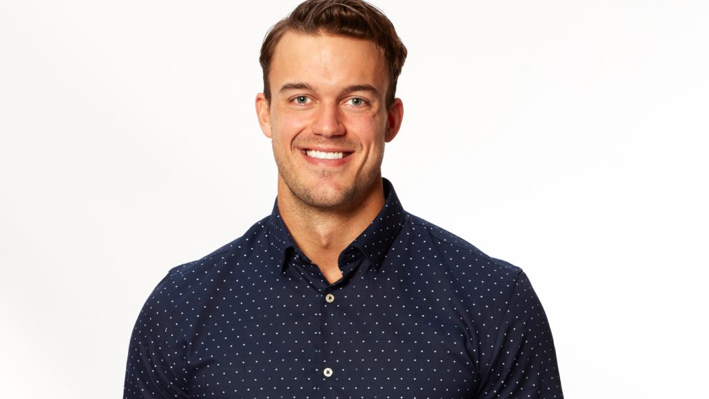 Ben Smith from 'The Bachelorette' 2020