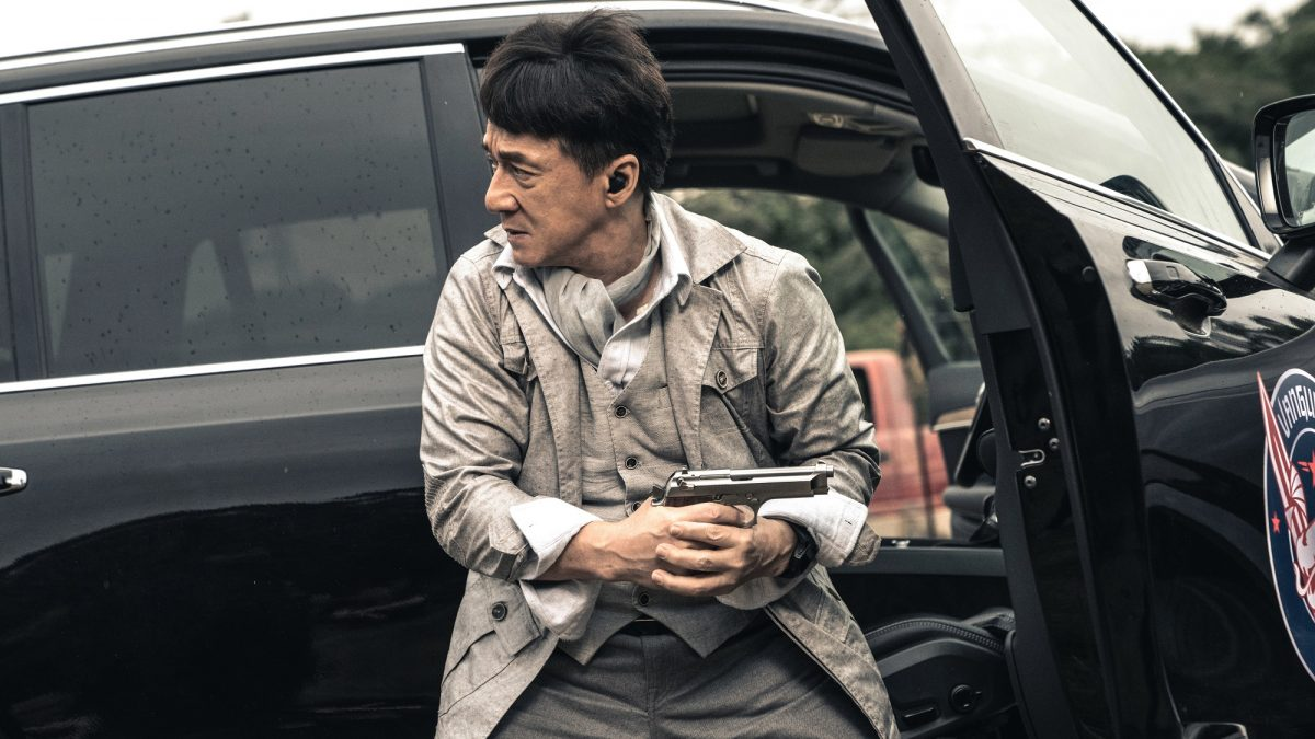 Jackie Chan in Vanguard