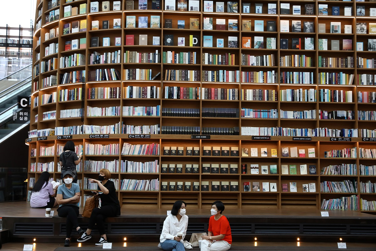 Library in Seoul, South Korea