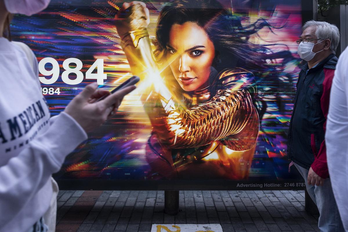 An advertisement billboard for 'Wonder Woman 1984' in Hong Kong