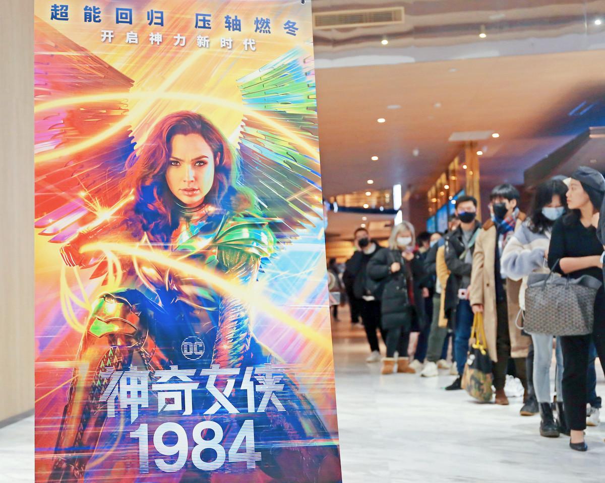 'Wonder Woman 1984' at a cinema in Shanghai, China