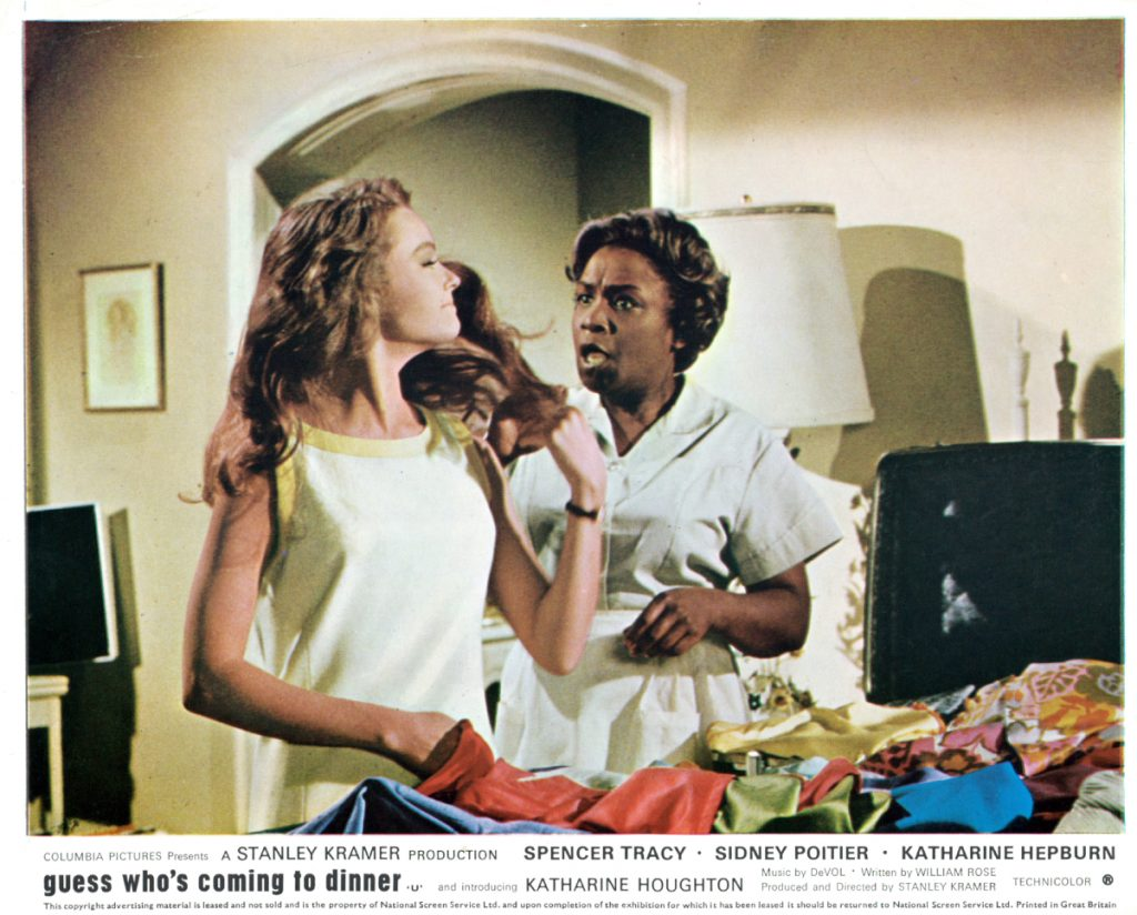 (L to R): Katharine Houghton in a scene with Isabel Sanford in 'Guess Who's Coming to Dinner', 1967
