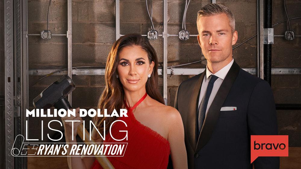 Million Dollar Listing New York: Ryan's Renovation Ryan and Emilia Serhant