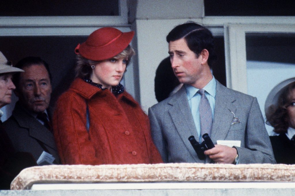 Princess Diana and Prince Charles talking to each other