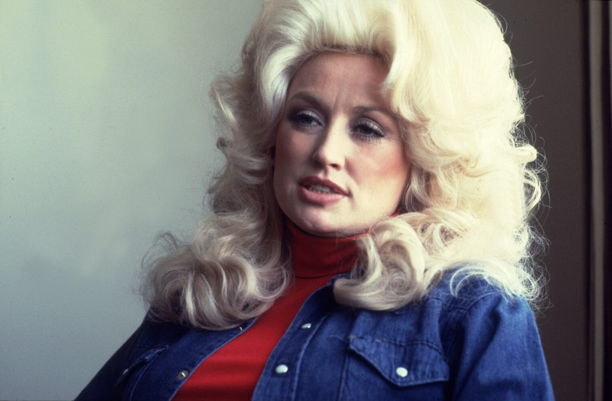 Portrait of Dolly Parton at the Holiday Inn in Chicago, Illinois, April 30, 1977.