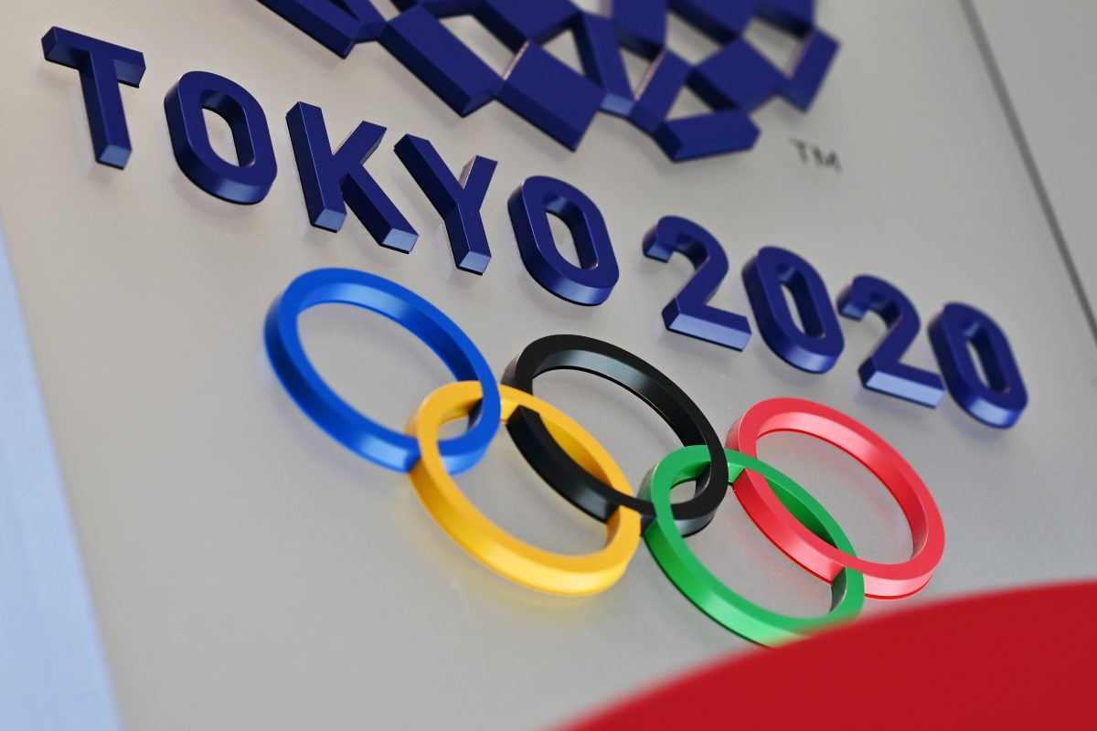 Logo for the Tokyo 2020 Olympic Games