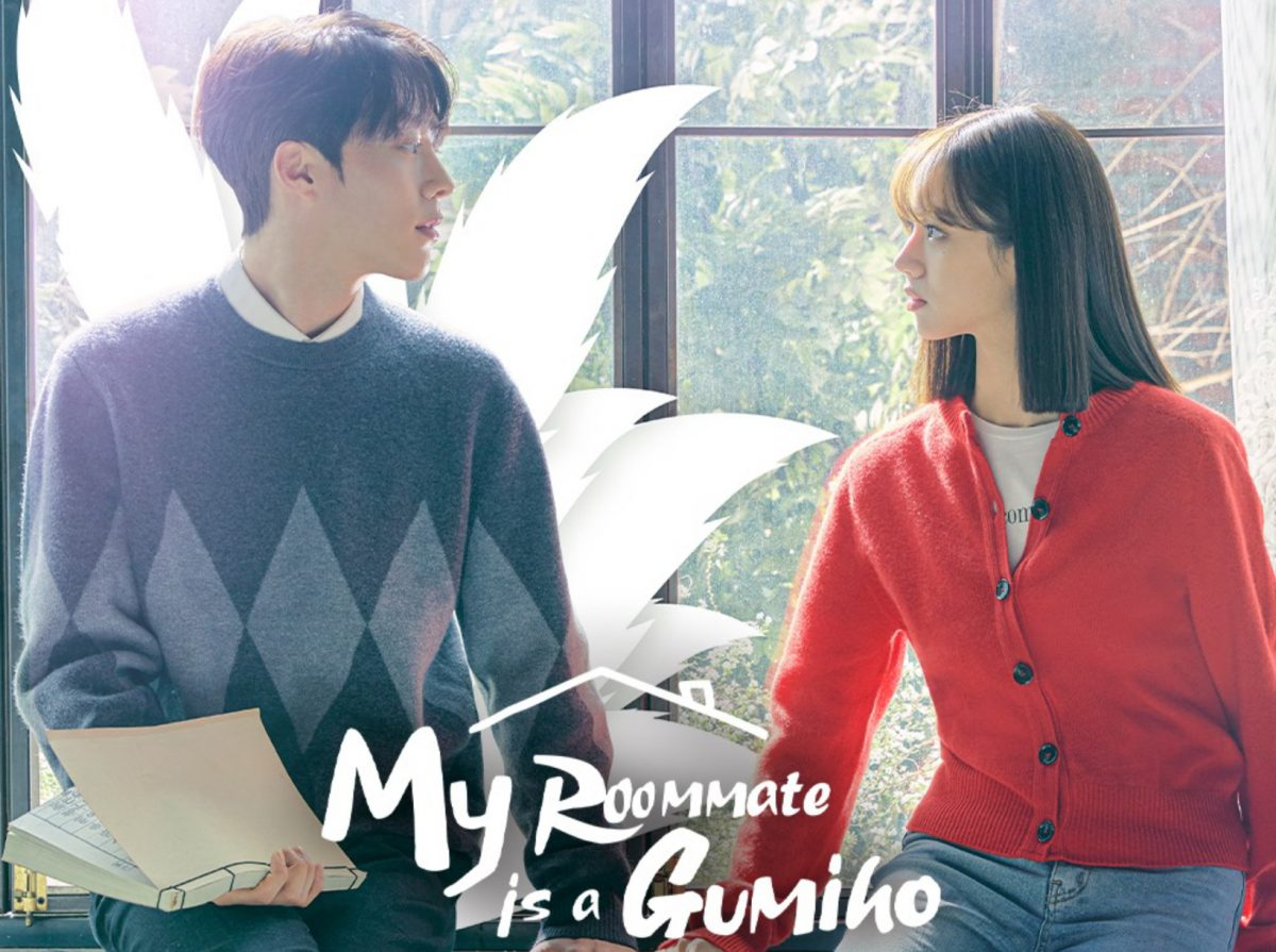 Shin Woo-Yeo and Lee Dam 'My Roommate is a Gumiho' sitting on window sill facing each other