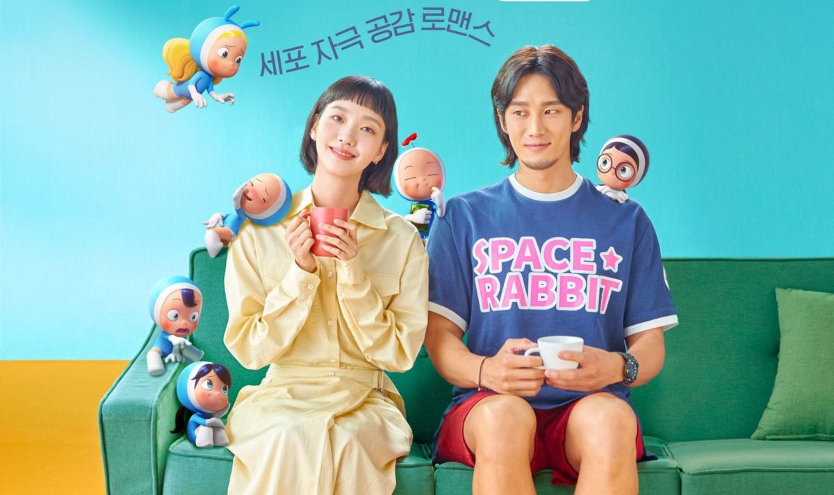 Kim Go-Eun and Ahn Bo-Hyun 'Yumi's Cells' sitting on the couch with animated characters